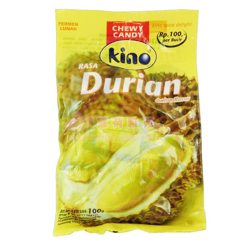 8包 包邮 印尼特产kino Durian flavor 顶级榴莲糖 进口零食100G