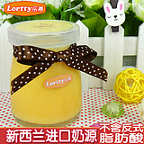 Melody Lock airtight containers / cups make ice cream / snow top / microwave 800ml pudding mix must be