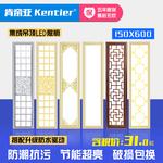 肯帝亚 集成吊顶灯15x60led平板灯150x600条扣板过道阳台中式灯