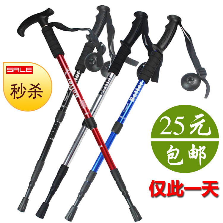 Selling authentic t-handle in ultralight trekking poles straight four-section telescopic walking sticks, invigorating Walking canes 包邮