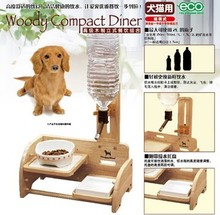 Japan DoggyMan multiple diffuse advanced vertical wooden food combination The dog dog water fountain table