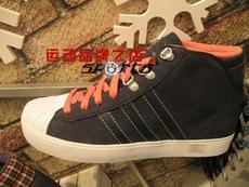 обувь Adidas q26377 q26378 680