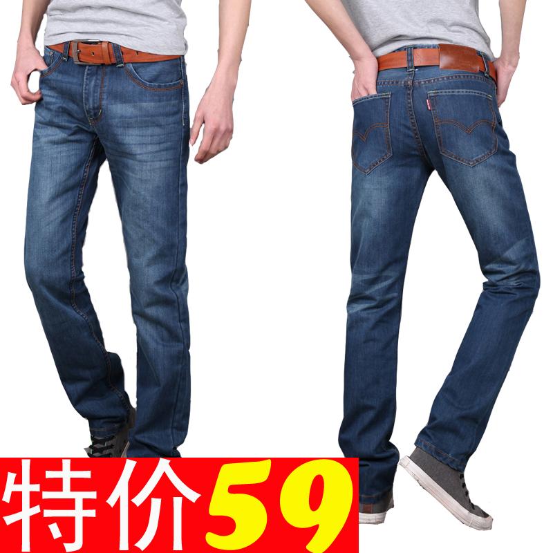 Джинсы мужские Love me xy618 Классическая джинсовая ткань 2013