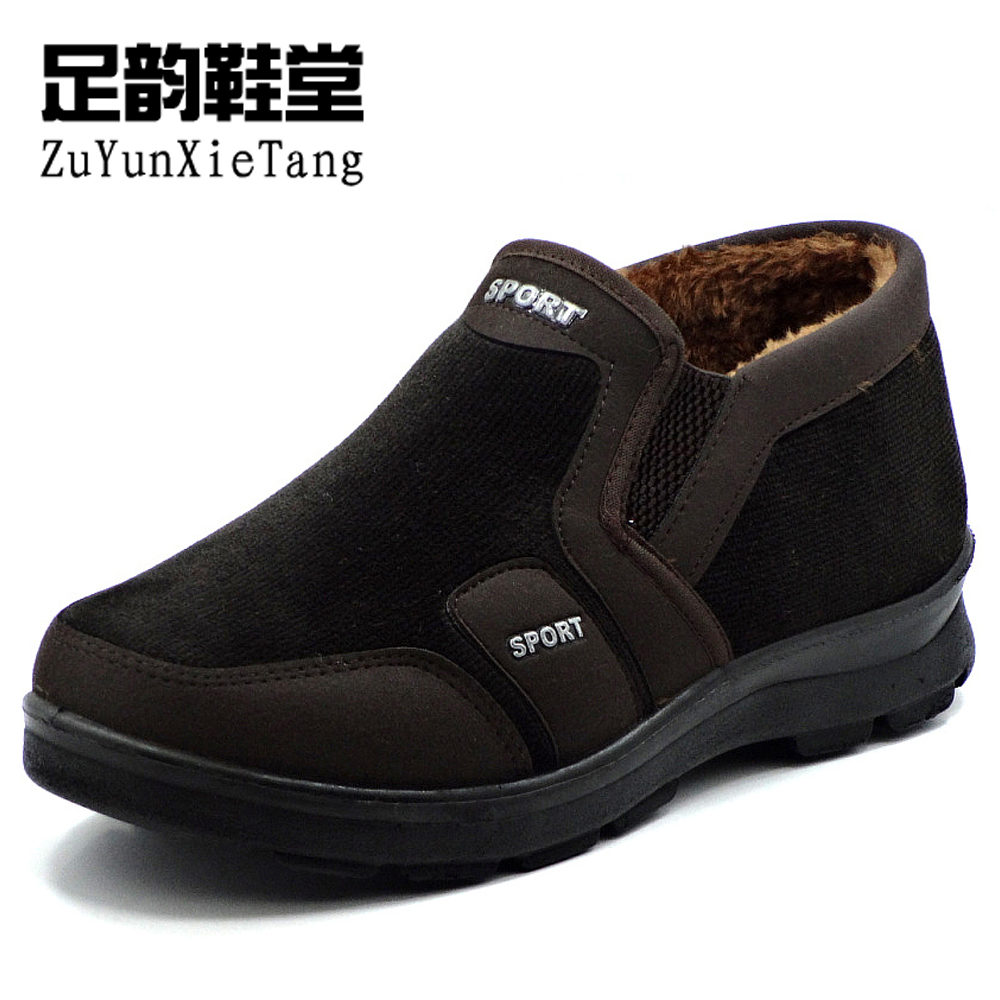 Полуботинки Old Beijing cloth shoes 605 2013
