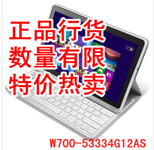 Планшет Acer  ICONIA_W700-53334G12as I5 3337 11.6 WIN8