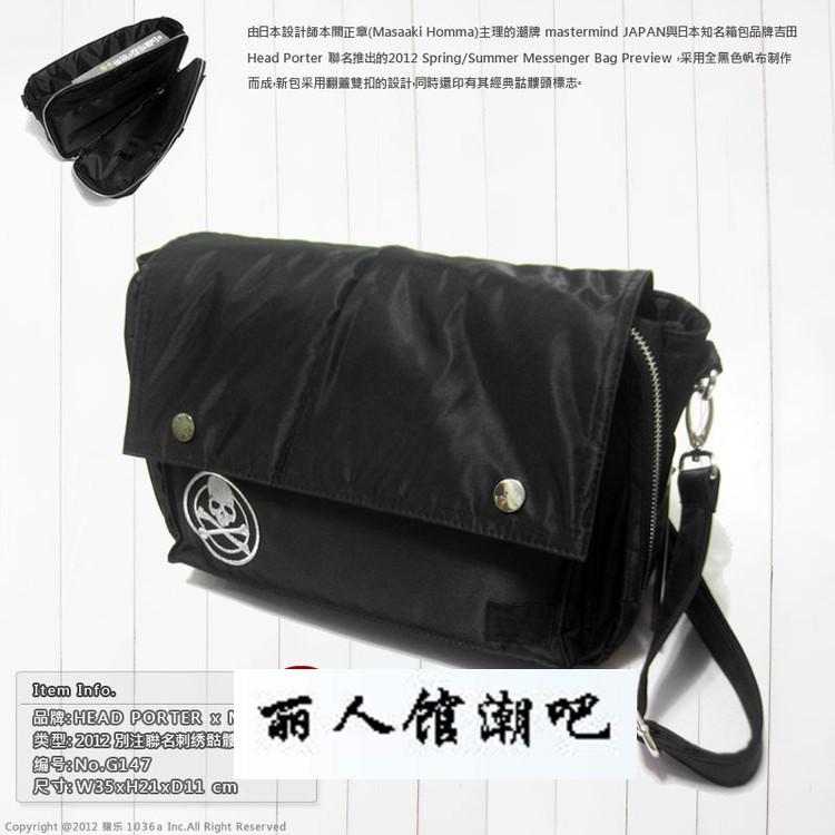 Сумка Гонконг Япония уличная мода покупки MMJ вдохновителя череп Японии вышивки baodan досуг Ван сумка Сумка через плечо Другие материалы