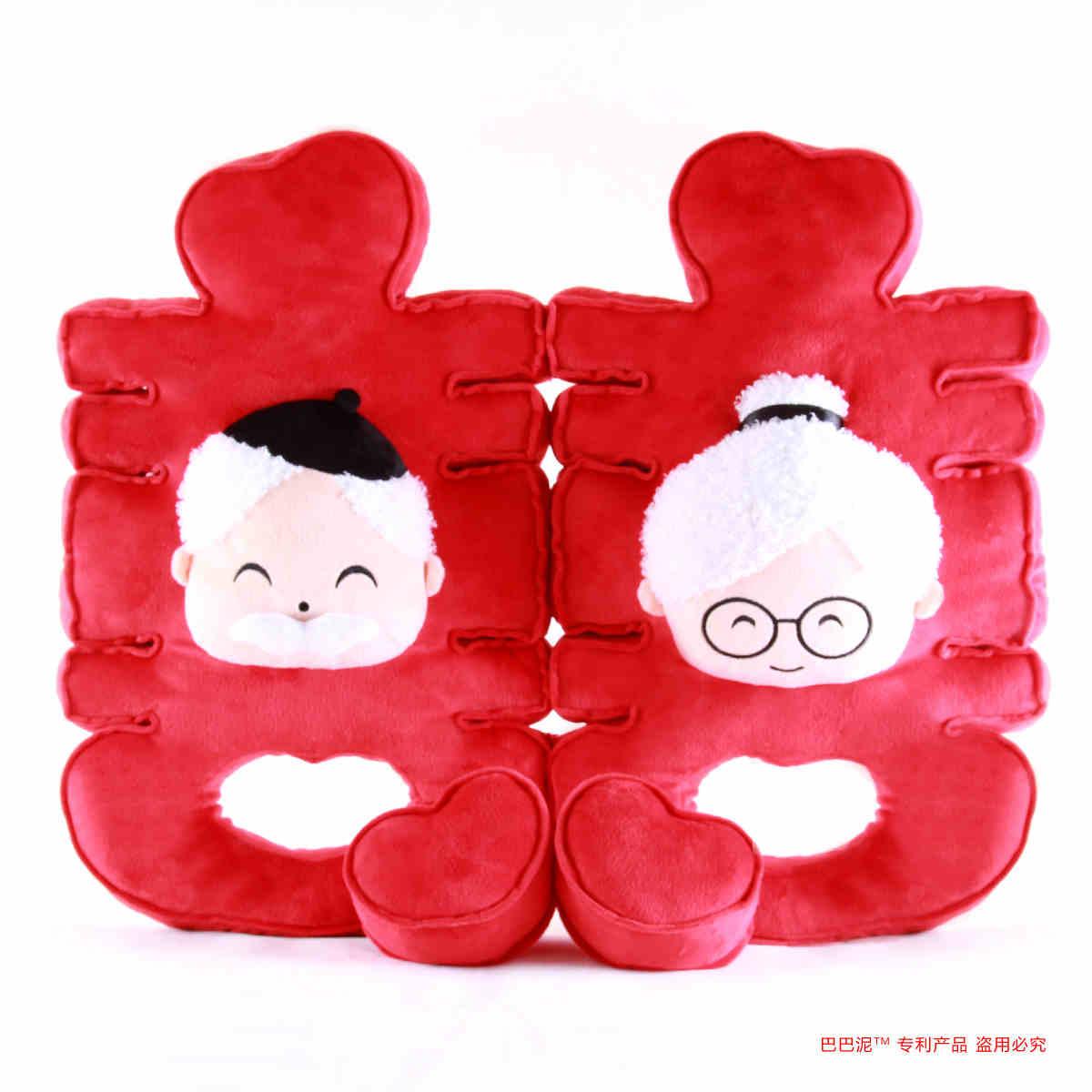 毛绒玩具压床娃娃一对婚庆结婚礼物娃娃公仔玩偶大号MP3音乐抱枕