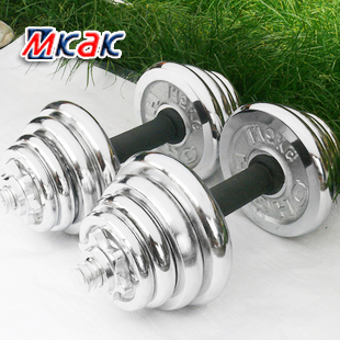 Plating will provide package and 20 30 40 50 actual weight 10 kg 60kg dumbbell fitness equipment household send three
