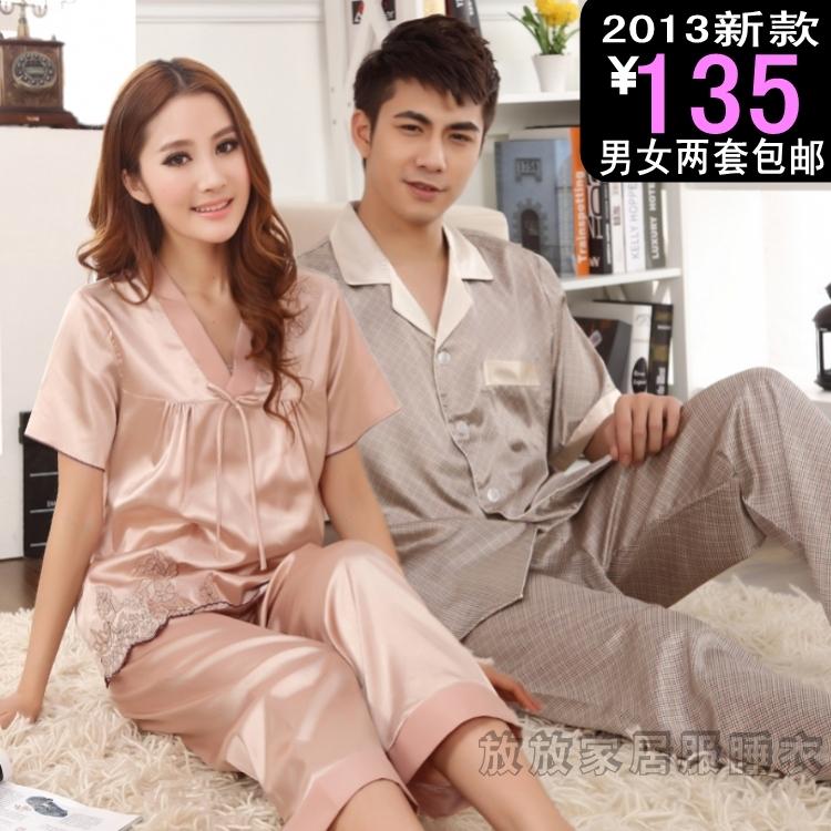 Пижама Your embroidery Имитация натурального шёлка Однотонный цвет Спереди на пуговицах Для пары