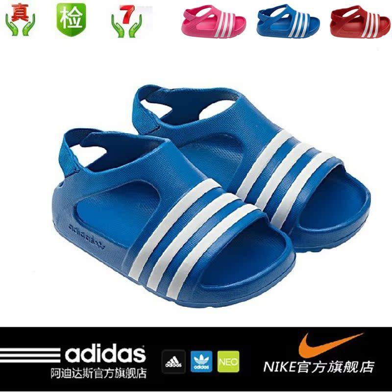 Босоножки детские Adidas Девушки, Для молодых мужчин, Унисекс Лето Резинка