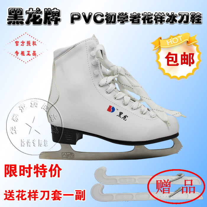 Genuine Black Dragon figure skate shoes, skate shoes, fancy free warm white fleece package mail send knife sets