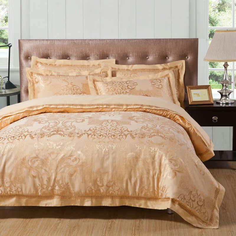 罗莱家纺  天丝提花 床上用品四件套  被套 套件 婚庆 床品 包邮