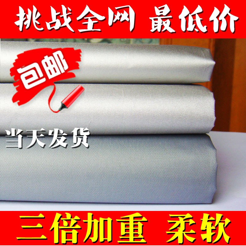 Thickening of the shade cloth balcony bedroom living room curtains of finished fabrics insulation partition sunscreen special