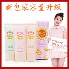 Etude House Sweet Recipet