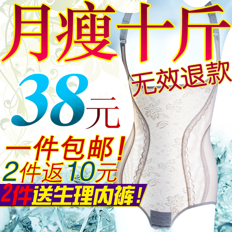 包邮 ultra-thin breathable seamless jointed body sculpting clothing ABS hip Shushen body slimming underwear tights