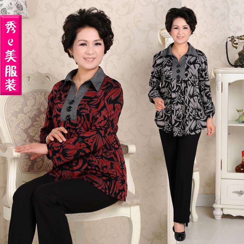 2013新款秋装 中老年妈妈衬衫 气质修身女装翻领t恤长袖 秋季衬衫
