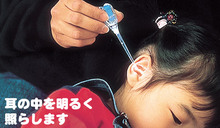 Japan bought package mail * baby light-emitting earwax spoon - suitable for older babies (Japan)