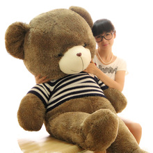 Huge plush bear