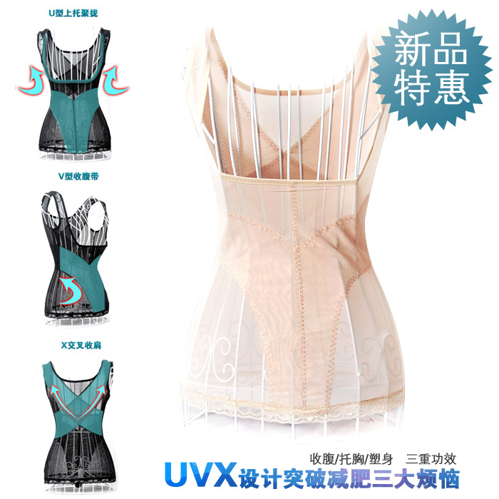 包邮 body vest during the summer high elastic thin plastic clothes Shushen clothing shirt thin with no trace of 7,495