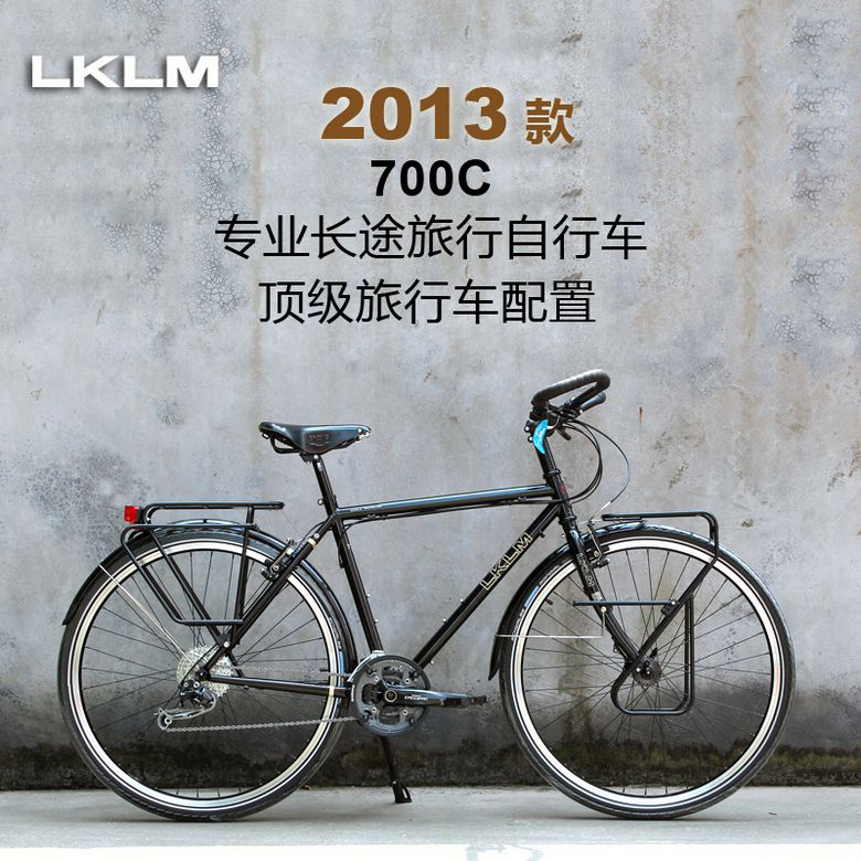 велосипед для туризма Lklm cheerful  2013 LKLM 700C