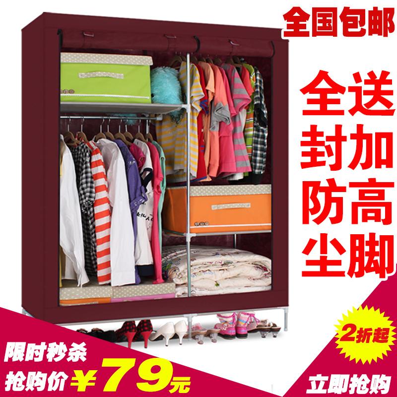 гардеробный шкаф Wonderful 086