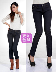 Slim pencil pants jeans pants big size pants length