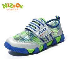 Chennai foot shoes 2013 spring and genuine cloth mesh breathable Boys boys children sneakers casual shoes