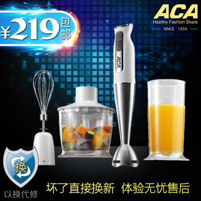 ACA / North American Electric AHM-PE350A household food supplement cooking machine handheld electric mixer magic wand