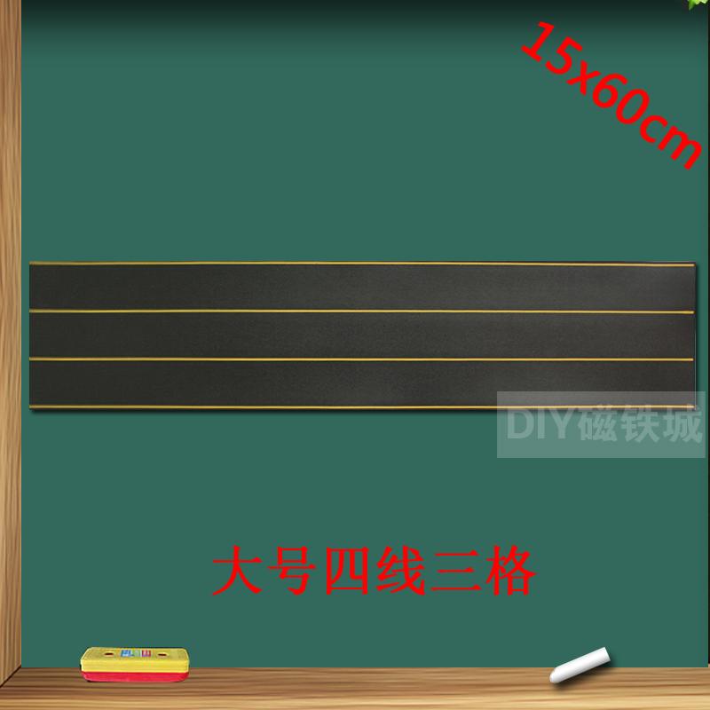 Черная доска DIY magnet  70*15