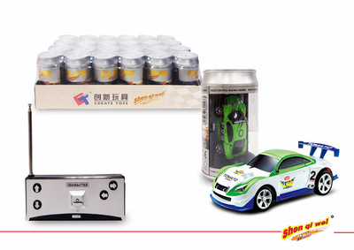 Free shipping Coke innovative remote control car remote control fans of your children's toys, remote control car 1:58 Series 2010B