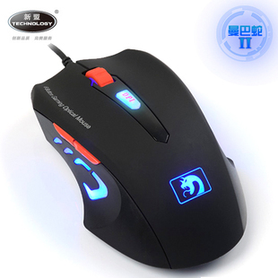 New Alliance Mambas 22 generation wired gaming mouse USB mouse laptop mouse lol for mail