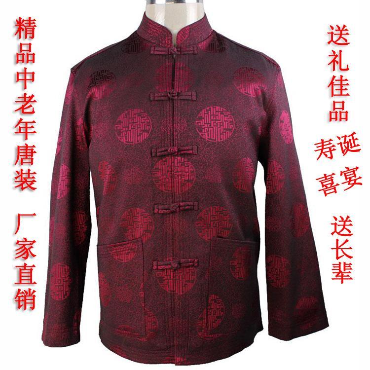 Национальный костюм Hi lion Lok Ma XS1