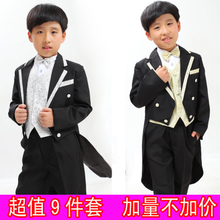 Wei Yi magnesium flower girl dresses Children tuxedo boys presided stage magician costume students (2-18 years old)