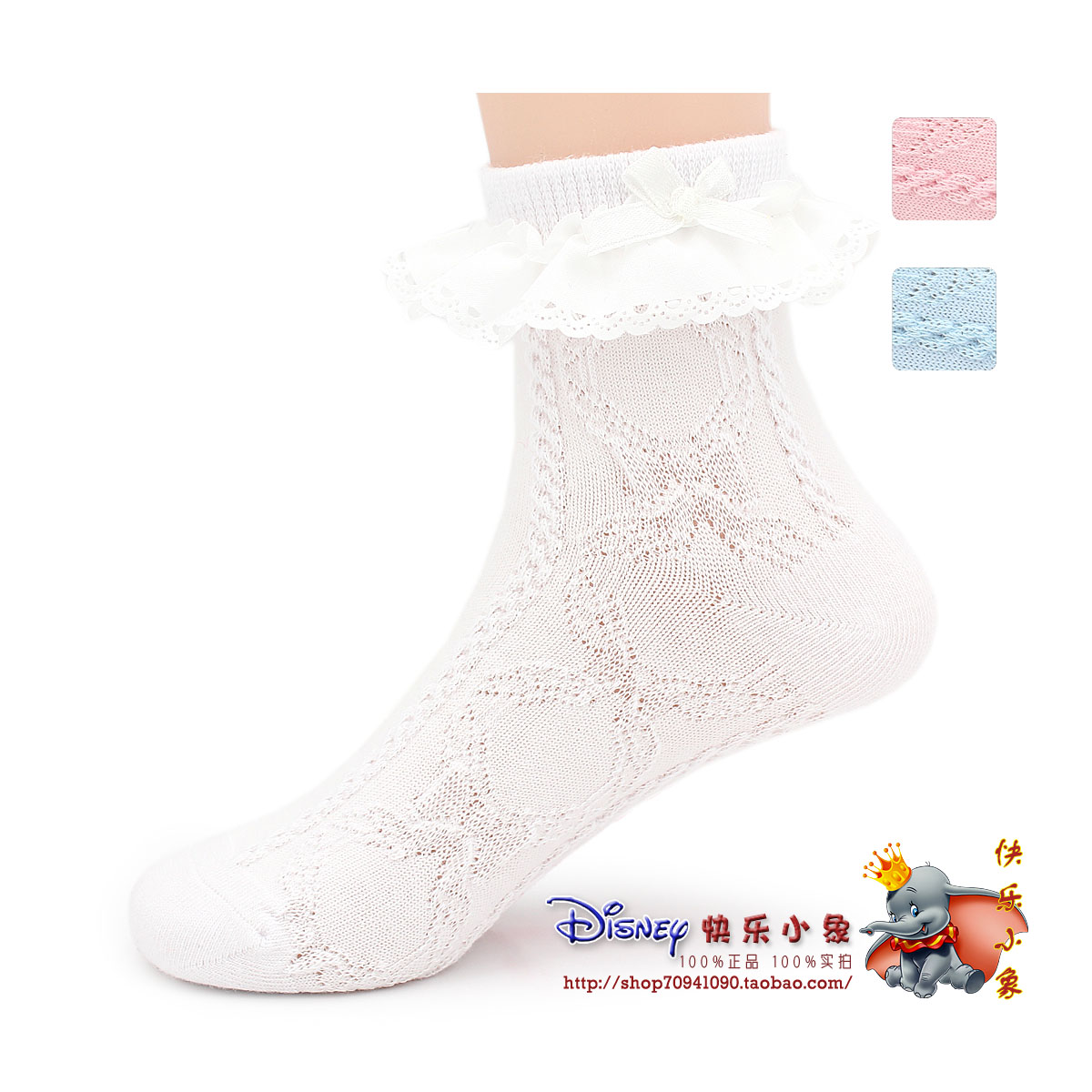детские носки Disney 98647z0