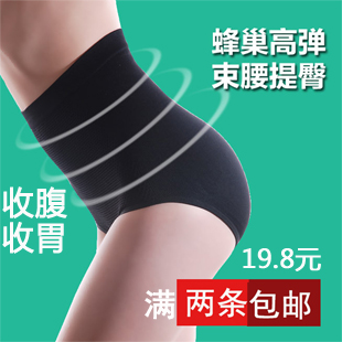 [] every day special body sculpting triangle high waist abdomen trousers underwear postpartum hip body seamless corselet pants