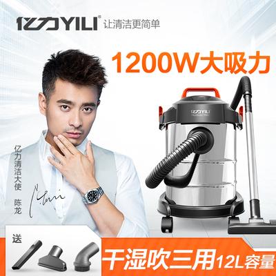亿力吸尘器网店地址,上海亿力吸尘器好不好