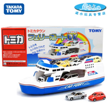 How beautiful card TOMY genuine luxury car alloy wheel car world's largest collection of ship models 71066