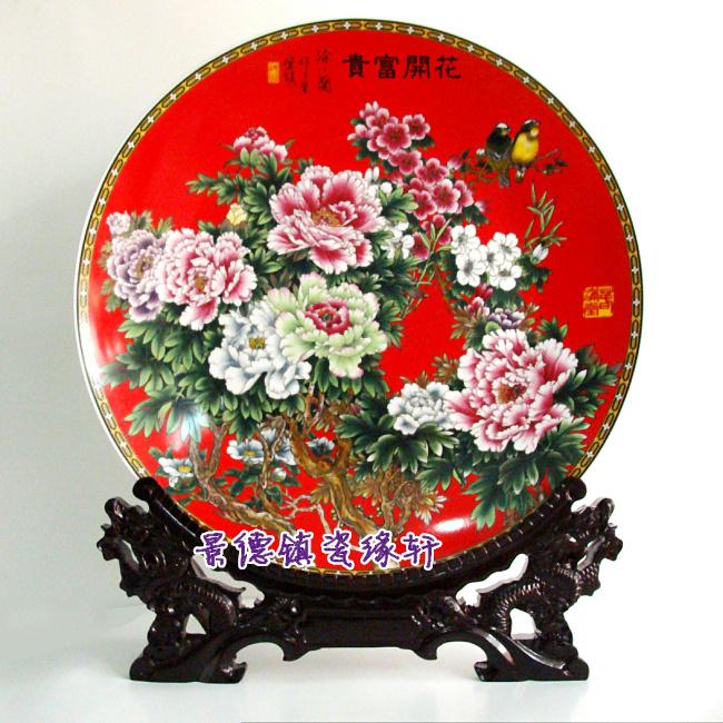 Декоративная тарелка Цзиндэчжэнь керамическая пастель настенные тарелки диаметром 25 20 ден 40 см красный цветок фарфоровые блюда в конце гостиная украшения