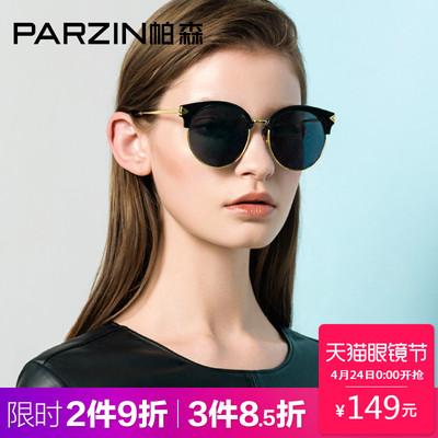 帕森偏光镜好不好,帕森太阳镜的质量好吗