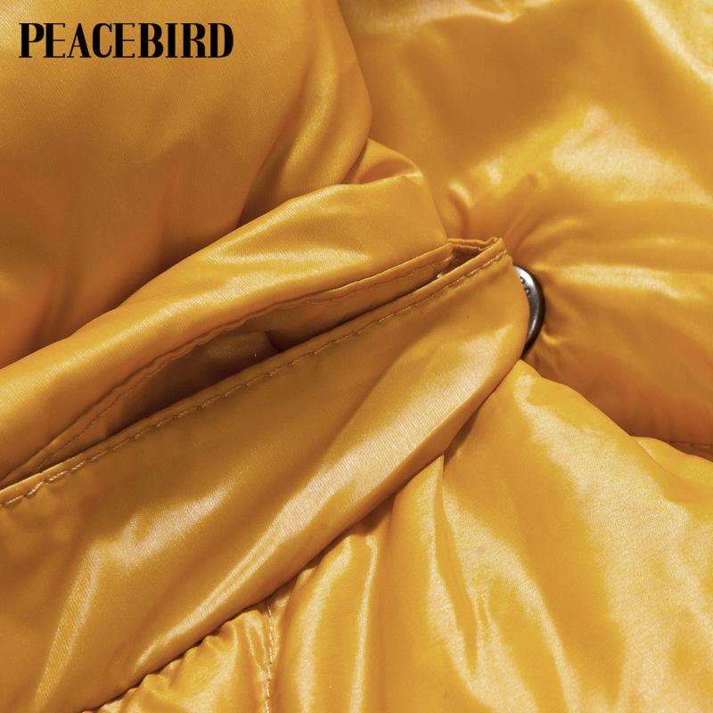 Пуховик мужской PEACEBIRD 80812416810 Короткая (до пояса и выше) Съёмный капюшон Утеплённая модель Однотонный цвет