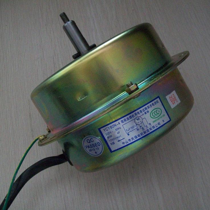 Комплектующие для кухонных электроприборов Top people  YCY80N-4