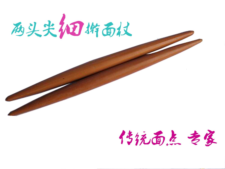 Скалка Два коническая Скалка рыбка пасть со скалкой свернуть тесто клецки wonton кожи MO /