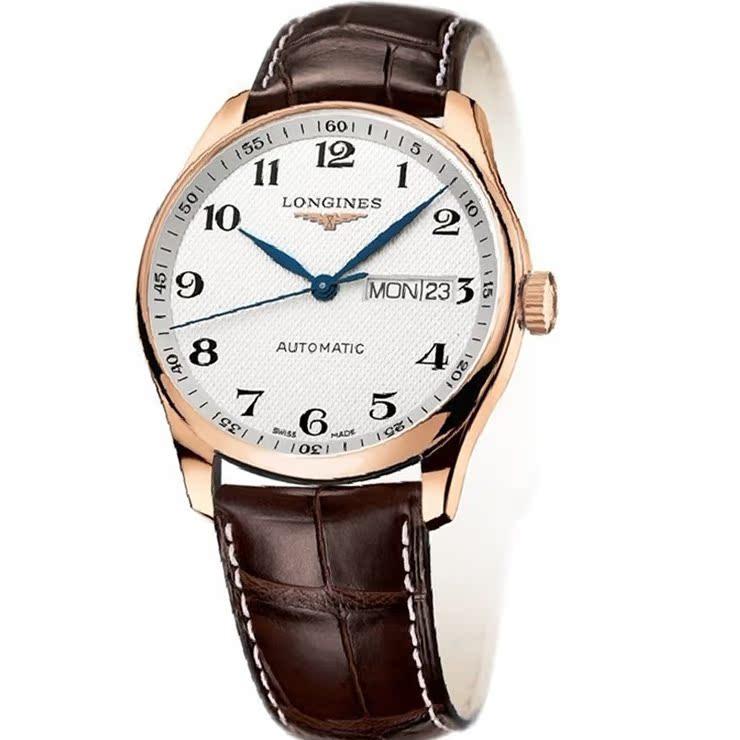 Наручные часы Longines  L2.755.8.78.3