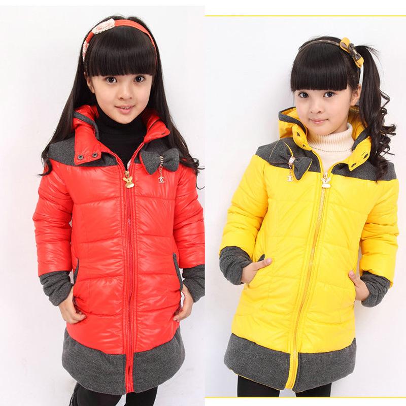 Детские Болоневые Куртки Купить