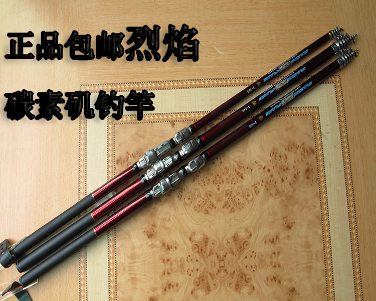удочка Blaze Los Angeles fishing rod 3.6 4.5 5.4 Blaze Los Angeles fishing rod