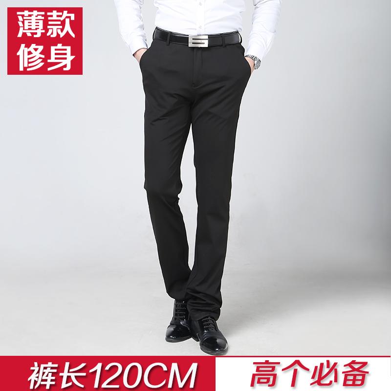 夏季薄款加长版休闲裤男修身韩版青年学生高个子男长裤子120cm