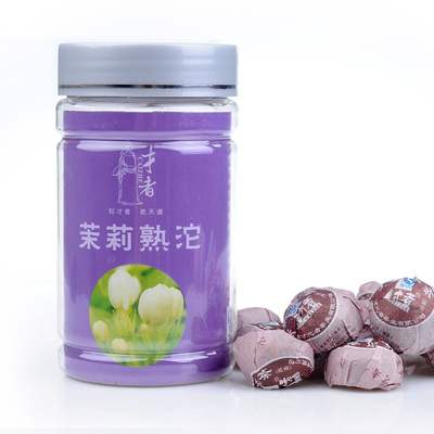 Only those Yunnan pu 'er tea The jasmine cooked tuo tea mini-packaged 100 grams of plastic tube with special price