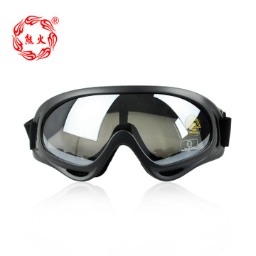 Xiong Huo outdoor safety glasses 805| sand dustproof | windproof | and |-UV goggles | |-proof splash