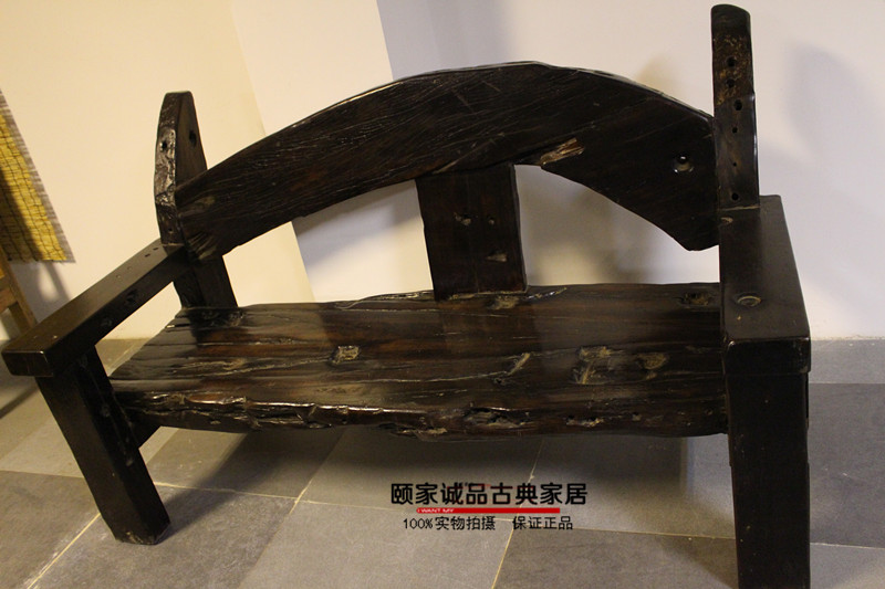 老船木椅子v椅子椅船木座椅百年主题三人情趣沙发实木户外宾馆厂家家具沙发个性本溪图片