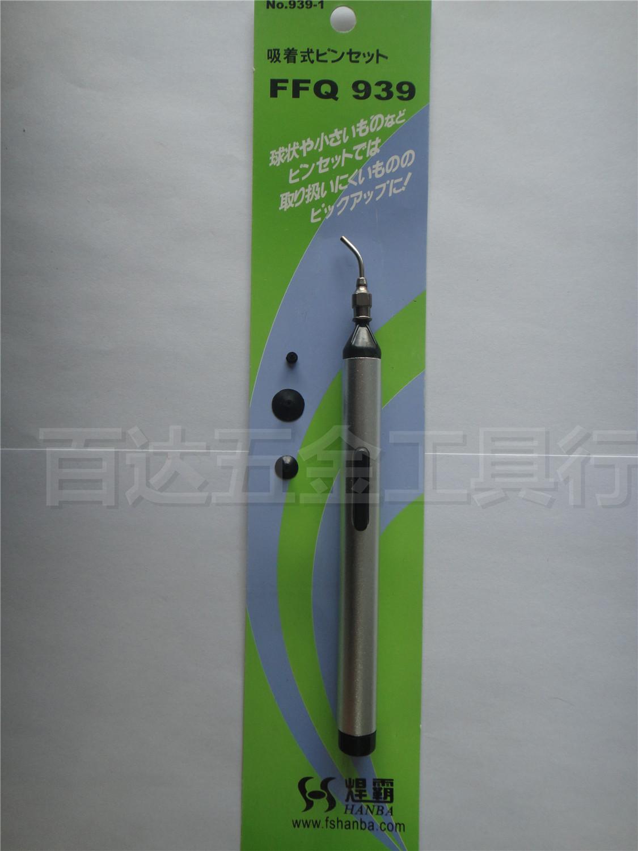 Экстрактор для извлечения микросхем Ffq939 939 IC